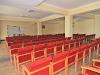 конференц /концертный/ зал